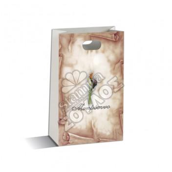 Τσάντα Μνημοσύνου Μικρή Χάρτινη με Χούφτα: Πάπυρος Μικρή Τσάντες Μνημοσύνων Μικρές με Χούφτα