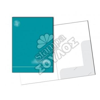 Folders Γραφείου με την Φίρμα σας