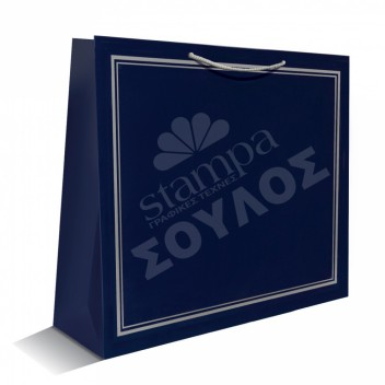 Τσάντα Μνημοσύνου: Μπλε Πολύ Μεγάλη Πλαστικοποιημένη Τσάντες Μνημοσύνων Πολύ Μεγάλες Πλαστικοποιημένες με Κορδόνι